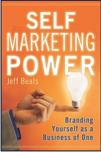 Self Marketing Power